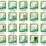 Download Gratis Banner Produk HNI Cocok Untuk Promosi di Media Sosial Terbaru 2021